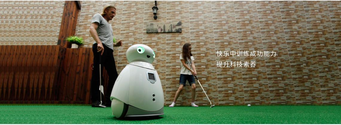 移动机器人
